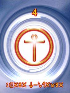 JESUS CHRISTUS - Liebe, Licht, Leben