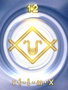 JO'ANADAS - Energie der Pyramide