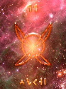 KRYONENERGIE - Energie von Kryon
